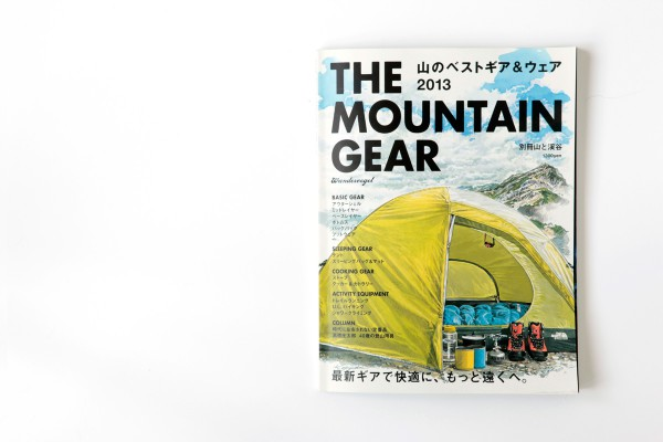THE MOUNTAIN GEAR