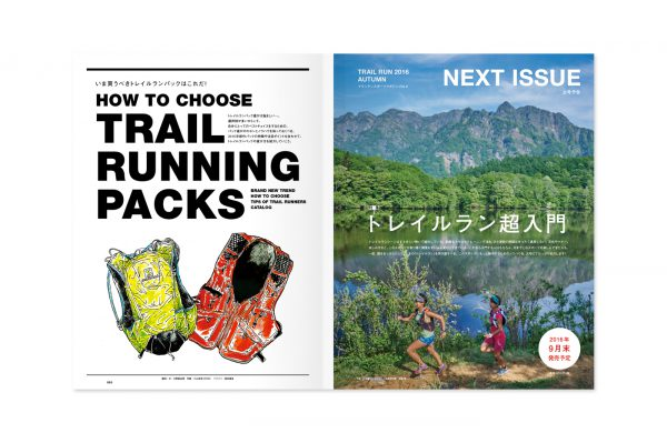MOUNTAIN SPORTS MAGAZINE VOL 5