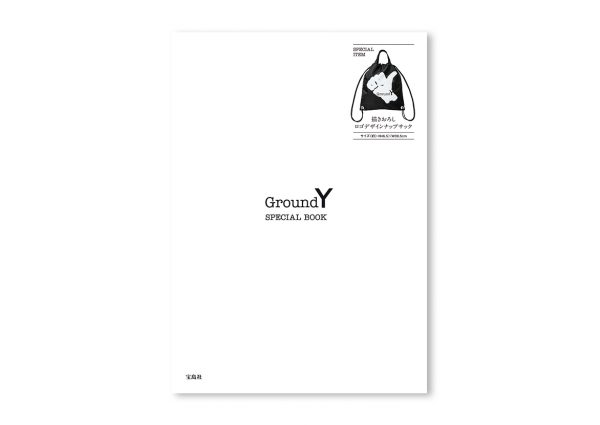 GroundY SPECIAL BOOK/宝島社