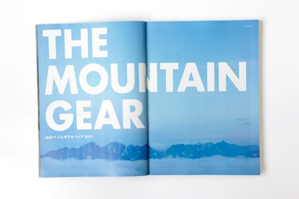 THE MOUNTAIN GEAR